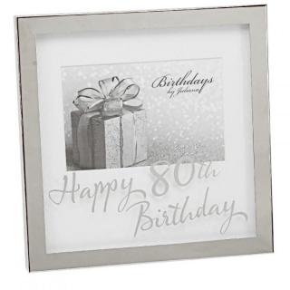Rama foto argintata cu sticla inscriptionata 80